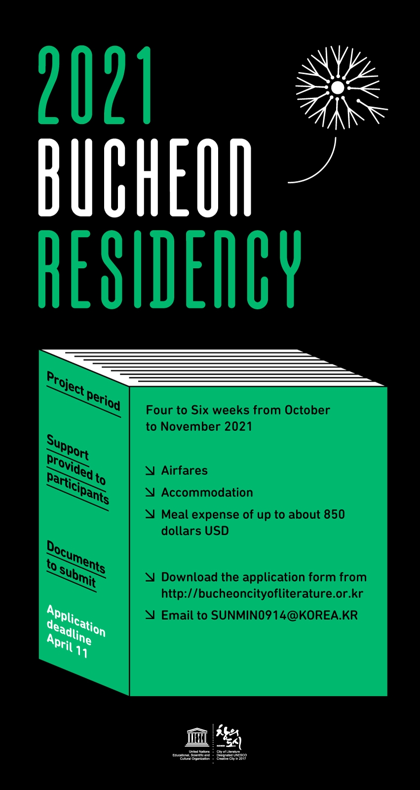2021 BUCHEON Residency
